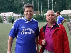 Международный футбольный турнир среди адвокатов, г. Н.Новгород