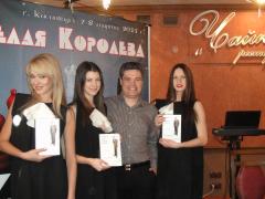 Первый чемпионат России по шахматам среди адвокатов, г. Кисловодск